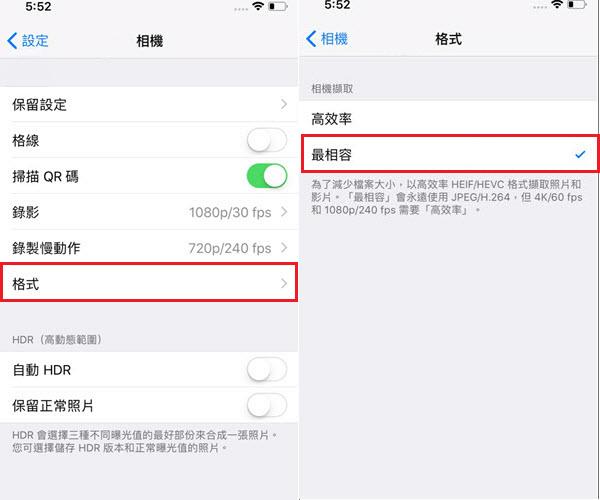 iPhone X 轉 HEIC 到 JPG