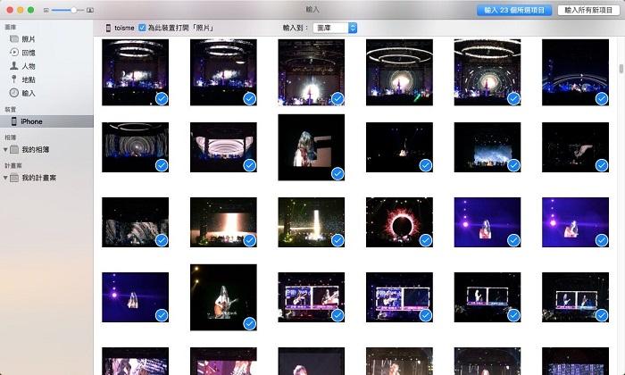 Mac 照片應用程式