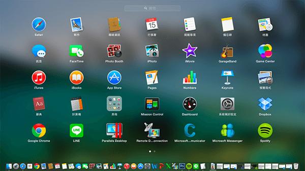 解除安裝Mac從App Store下載的App