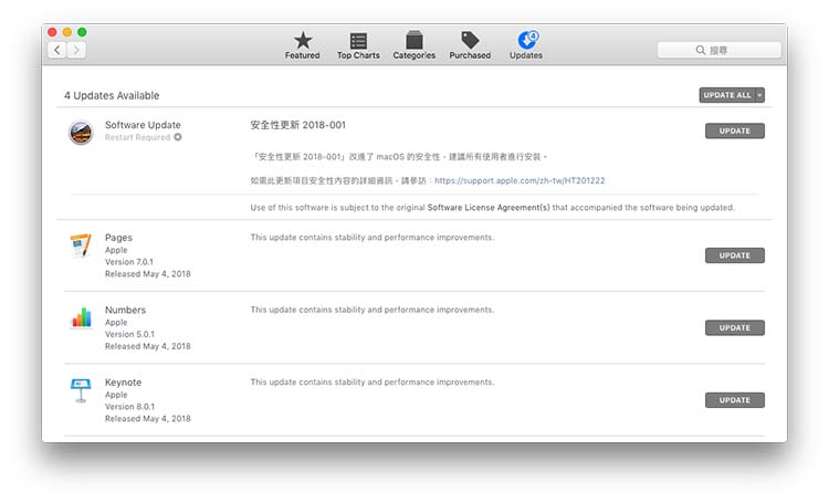 更新 macOS 系統