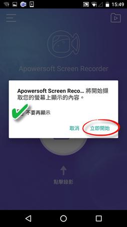 Sony 手機投影電腦