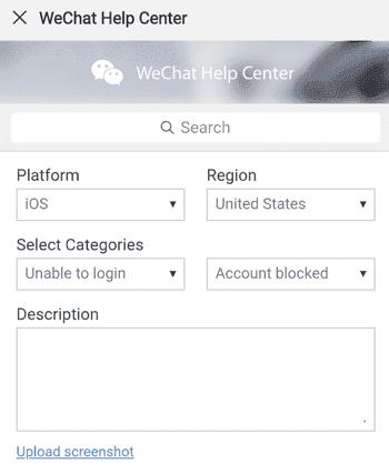 請求解鎖 WeChat 帳號