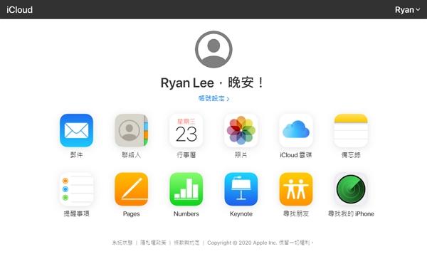 登入 iCloud