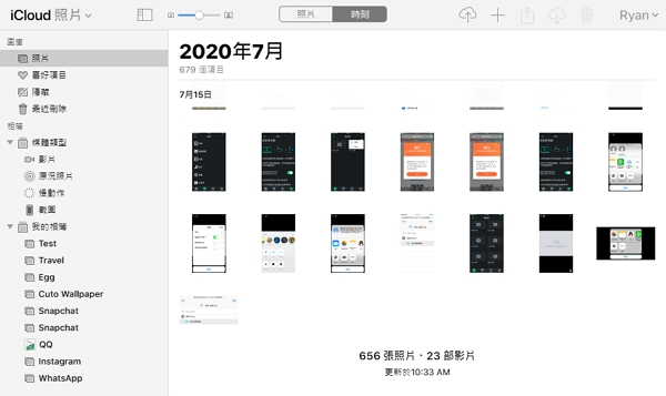 在 iCloud 網頁版預覽圖片