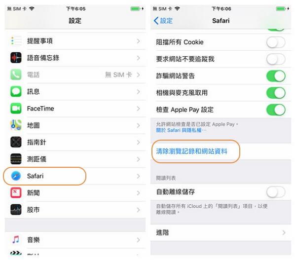 iOS 11 卡頓