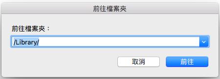 Dropbox 共享資料夾刪除