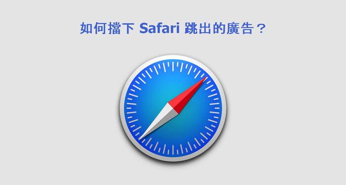 iOS 11/iOS 12 隱藏功能