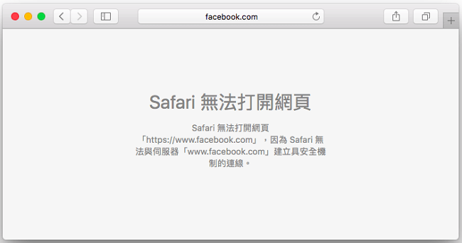 Safari 不能載入 Facebook