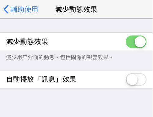 iPhone 8 卡卡的