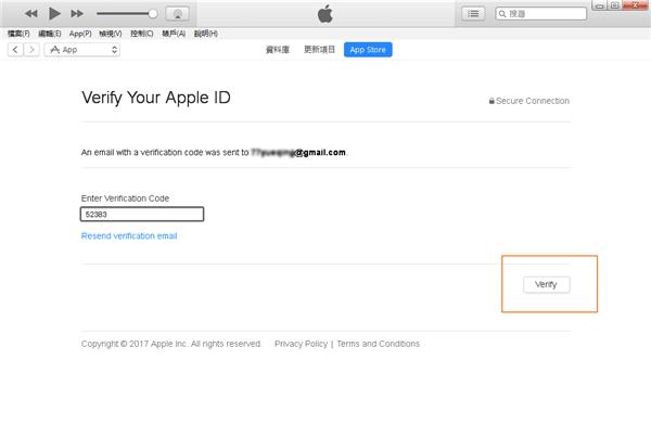 完成 Apple ID 注冊
